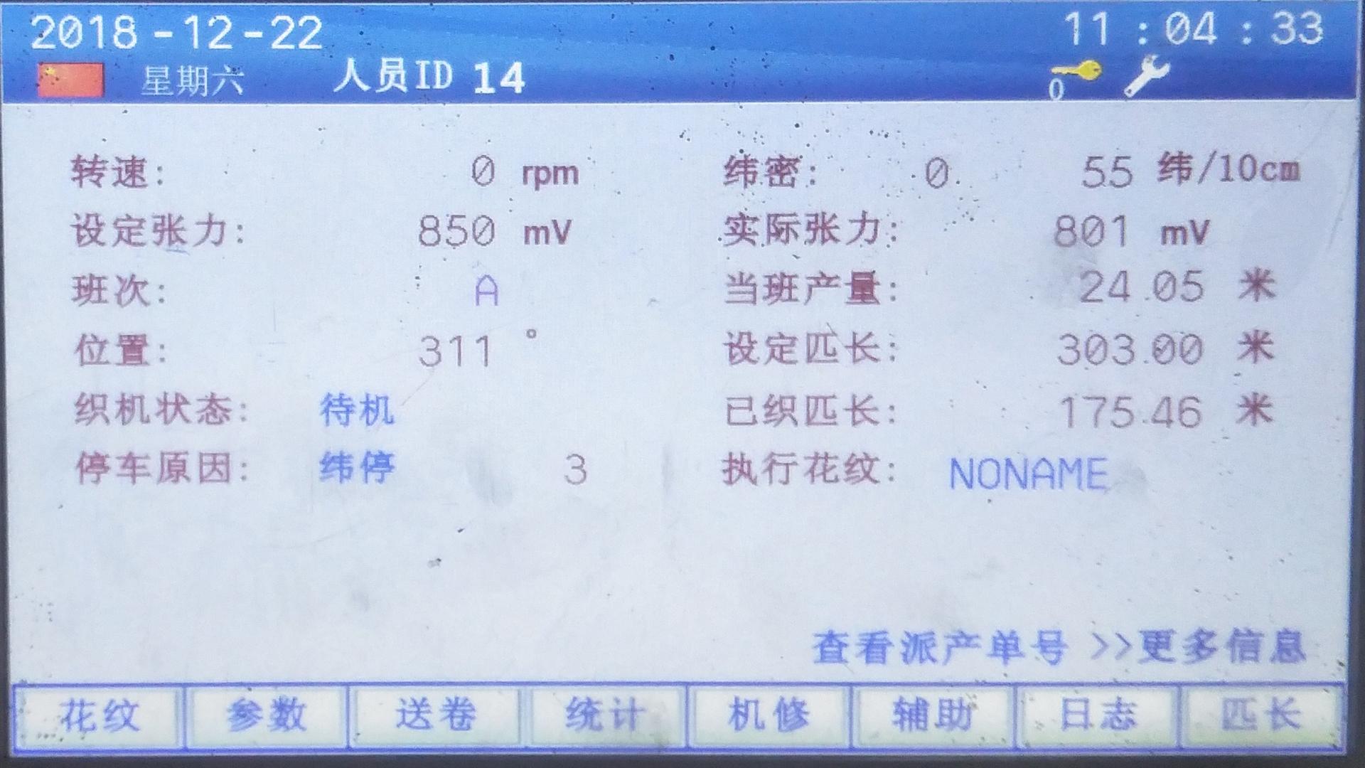 祝贺河北省数字化车间项目通过认定