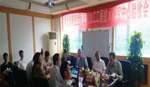 贺河北省精密丝网及深加工技术创新中心项目成功验收